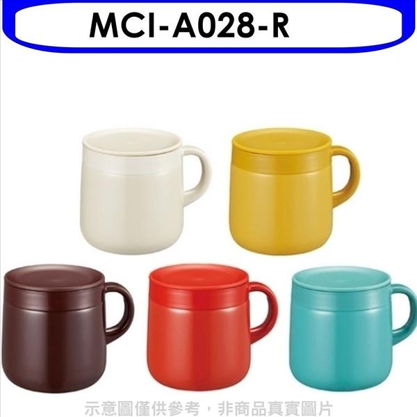 虎牌【MCI-A028-R】280cc桌上型輕巧杯保溫杯R閃亮紅
