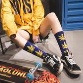 長筒襪  5雙楓葉襪子男潮中高筒襪女長襪韓版麻葉襪潮牌襪原宿街頭滑板襪 『伊莎公主』