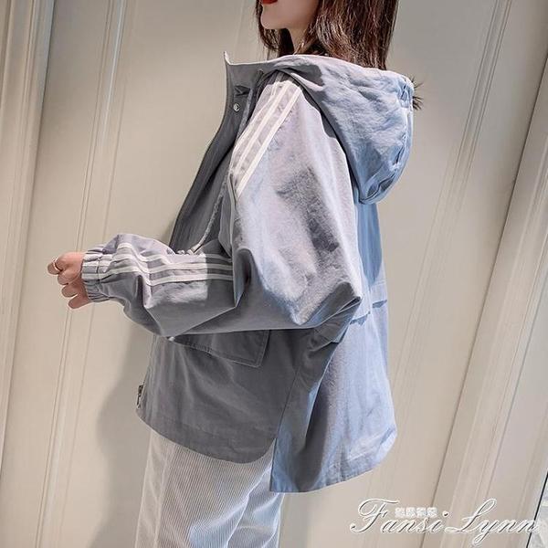 開衫短款風衣外套女春秋季韓版寬鬆學生百搭小個子155cm顯高外衣 范思蓮恩