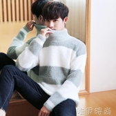 毛衣冬季潮流百搭高領毛衣男寬鬆套頭毛絨打底衫韓版青年保暖線衣