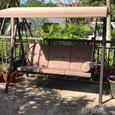 鞦韆 吊椅室內成人吊床戶外搖椅吊籃兒童公主陽台庭園吊椅 第六空間 igo