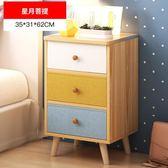床頭櫃北歐簡約現代床頭收納櫃簡易置物架床邊小櫃子儲物櫃【雙11購物節】