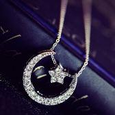 項鍊 925純銀鑲鑽墜飾-星月璀璨生日情人節禮物女飾品73gy4【時尚巴黎】