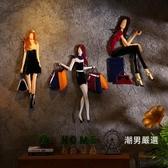 復古鐵皮畫壁飾創意店鋪女裝店服裝店墻面掛件復古墻飾裝飾品壁掛xw
