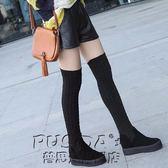 毛線過膝靴 襪靴毛線靴內增高磨砂平底兩穿長靴