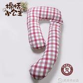 孕婦枕頭護腰側睡枕托腹用品抱枕U型多功能腰枕睡枕水洗棉 美斯特精品YYJ