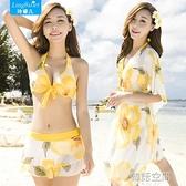 游泳衣女帶胸墊2020新款韓國三四件套比基尼分體遮肚顯瘦性感