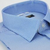 【金‧安德森】藍色變化領方格窄版長袖襯衫