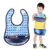 圍兜寶寶食飯兜棉質防水嬰兒童小圍嘴口水巾 tx1838【棉花糖伊人】
