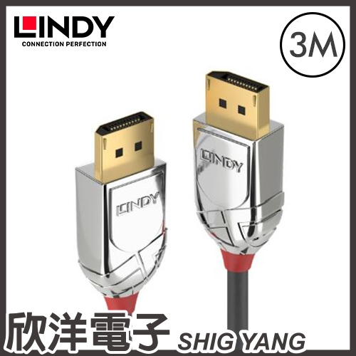 LINDY林帝 CROMO LINE DISPLAYPORT 1.3版 公 TO 公 傳輸線 3M(36303) 3M/MacBook/iMac/Mac mini