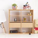 台灣製 布拉格2x2收納系統櫃 書櫃 展示架 展示櫃 收納櫃 電視櫃《YV8630》快樂生活網