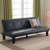 小沙發  小戶型折疊沙發床    可折疊客廳單人雙人三人簡易兩用皮藝懶人沙發【全館低價限時購】