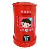 懷舊郵筒 羊奶糖(紅色存錢筒) 110g