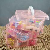 多層格透明塑料寶寶兒童皮筋頭繩小首飾品整理盒子發卡發夾收納盒 年貨慶典 限時八折