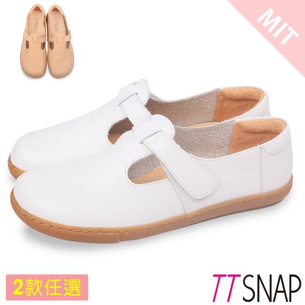 休閒鞋-TTSNAP MIT真牛皮荔枝紋饅頭鞋 白/棕