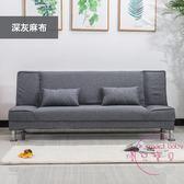 懶人沙發 單人雙人三人折疊沙發床懶人午休床1.8米簡約現代 618年中慶