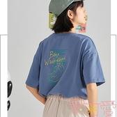 印花短袖t恤夏季上衣女簡約寬松休閒【聚可愛】