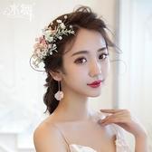 髮飾 水舞新娘超仙甜美手工花環頭飾森女系結婚頭花髮箍婚紗配飾B1671 城市科技