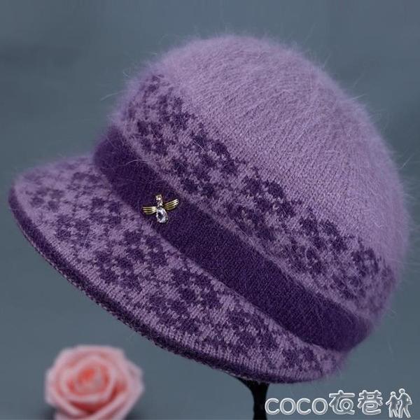 熱賣中年人帽子 老人帽子女奶奶秋冬天兔毛線針織保暖盆帽中老年人媽媽加絨厚棉帽 coco