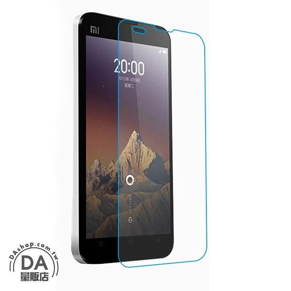《DA量販店》小米2S 0.2MM 9H 鋼化 強化 玻璃 螢幕 保護貼 保護膜(80-1085)