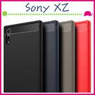 Sony XZ F8332 5.2吋 拉絲紋背蓋 矽膠手機殼 TPU軟殼保護套 全包邊手機套 類碳纖維保護殼 後殼