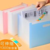文件夾 辦公用品多層文件夾整理袋分類放試卷高收卷子資料檔案夾