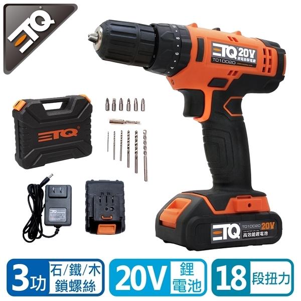 【ETQ USA】 20V 鋰電衝擊電鑽