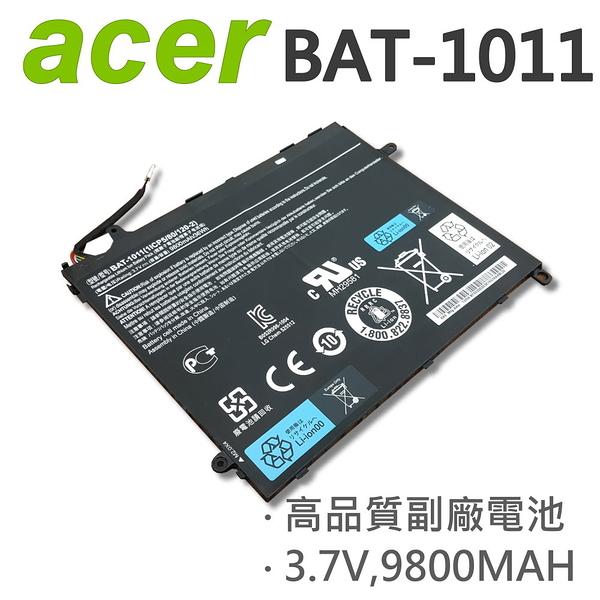 ACER 宏碁 BAT-1011 日系電芯 電池 BAT-1011 A510 A700
