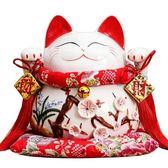 招財貓開業擺件日本發財貓陶瓷大號存錢儲蓄罐店鋪收銀台創意禮品限時促銷!