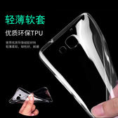 LG V20 H990DS F800S 5 7 吋TPU 隱形超薄軟殼透明殼保護殼背蓋殼手