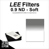LEE Filter .9ND GRAD SOFT 漸層減光片 減光片 100mm x 150mm 正成公司貨 減3格★刷卡+免運★薪創