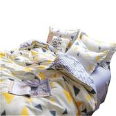 床包組四件套床上用品被套床單三件套學生宿舍  wy【夏日清涼好康購】