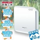 SANLUX台灣三洋 10坪用空氣清淨機 ABC-M7
