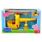【英國Peppa Pig佩佩豬】粉紅豬小妹兔小姐的直升機 PE05334