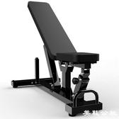 雷克啞鈴凳商用健身椅臥推凳健身家用舉重床深蹲架大飛鳥仰臥板【美鞋公社】