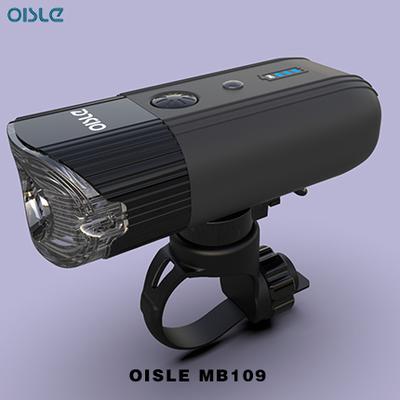 自行車燈-自行車燈車前燈強光手電筒 USB充電可當4000毫安培行動電源騎行配件 【快速出貨】