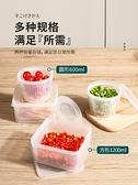 冰箱收納盒 廚房蔥姜蒜收納盒水果零食盒便攜可瀝水帶蓋蔥花保鮮盒【快速出貨八折搶購】