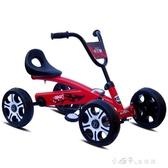 兒童卡丁車四輪腳踏自騎行玩具汽車2-3-4-6歲男女孩兒童三輪車YQS 小確幸生活館