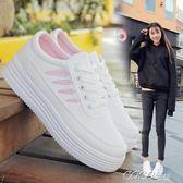小白鞋  厚底小白鞋女韓版春季新款百搭鞋子學生ins超火街拍休閒板鞋    coco衣巷