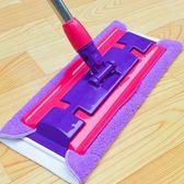 平板拖把夾毛巾實木地板拖布瓷磚家用TBD3 魔法街