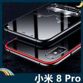 Xiaomi 小米 8 Pro 冰炫系列保護套 金屬邊框+玻璃背板 組合款 電鍍撞色 輕薄全包 手機套 手機殼