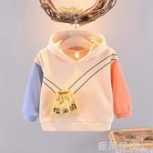 寶寶外套 嬰兒衣服衛衣外套秋裝新生兒春秋女寶寶女童兒童幼兒上衣歲秋款『快速出貨』