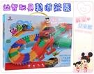 麗嬰兒童玩具館~益智玩具系列-軌道莊園1...