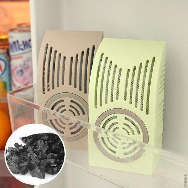 冰箱除味竹炭包 汽車新房裝修家用活性炭碳包 去味除甲醛LJL-1698