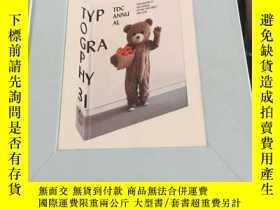 二手書博民逛書店Typography罕見31紐約字體設計年鑒(贈FEEL BRANDING一本)Y19216 Harper