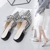穆勒鞋 包頭半拖鞋女夏外穿2020新款條紋蝴蝶結尖頭粗跟穆勒鞋低跟涼拖潮 小宅女