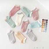 襪子女船襪夏天薄款女士短襪淺口隱形可愛日系長筒長襪中筒ins潮