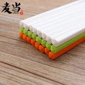密胺酒店筷子食堂餐廳飯店可耐高溫彩色密胺仿瓷筷子10雙裝家用筷
