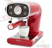 咖啡機 復古意式高壓半自動意式