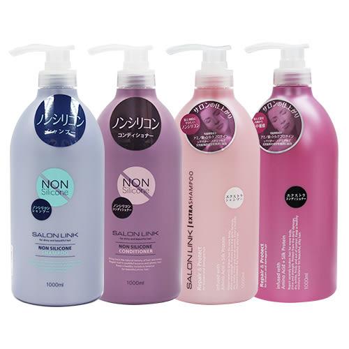 日本 熊野油脂 沙龍級洗髮精/潤髮乳 1000ml【BG Shop】4款供選